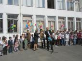 Откриване на учебната година в Смилян